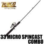 ゼブコ 33 マイクロ スピンキャスト コンボ 33 Micro Spincast Rod and Reel Combo with Tackle Pack