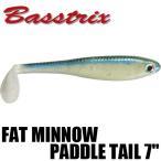 """バストリックス ファット ミノー パドル テール 7"""" Fat Minnow Paddle Tail 7"""""""
