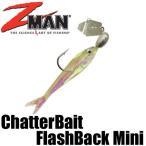 Z-Man チャターベイト フラッシュバック ミニ ChatterBait FlashBack Mini