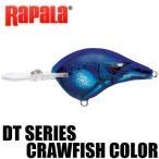 ラパラ DTシリーズ クローフィッシュ カラー DT Series Crankbait -Crawfish Color-