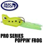 スナッグ プルーフ プロ シリーズ ポッピン フロッグ Pro Series Poppin' Frog