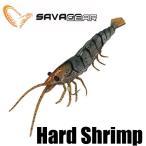 サベージ ギア ハード シュリンプ Hard Shrimp