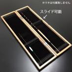 桐製 ゴム固定式ウキ箱 60cm (50268-60)