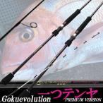 テンヤマゴチにも Gokuevolution 一つテンヤ PREMIUM VERSION 250M(4〜12号)/250MH(5〜14号)(90267) 釣り 竿 ロッド