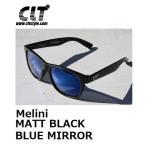 CLT Melini(メリニ) マットブラック/グレー/ブルーミラー(clt-151901)