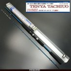 プロマリン(PROMARINE)テンヤタチウオ240MH (hd-247090)※ 釣り 竿 ロッド