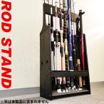 【日本語説明書付き】シーマスター ロッドスタンド 16本(ori-087726)