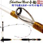 Shallow Next(е╖еуеэб╝е═епе╣е╚)╛о┴е 165-180 (15б┴50╣ц)(30б┴80╣ц) (ori-next)