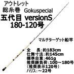 б┌евеже╚еье├е╚б█ ┴э╗х┤м ╕▐┬х╠▄Gokuspecial versionS 180-120╣ц е╤б╝е╫еы (out-in-083919)