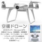 ワルケラ WALKERA AIBAO 4Kカメラ GPS リアルタイム映像転送 空撮 ドローン AR体験・没入感のあるフライト体験・ゲームの世界へ (walkera-aibao)