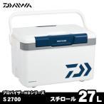 ダイワ クーラーボックス 27L スチロール プロバイザーHD S2700 ブルー