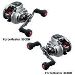 シマノ 15フォースマスター301DHSHIMANO 15Force Master 301DH