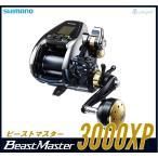 シマノ 16ビーストマスター 3000XP