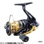 シマノ 16ナスキー C3000HG スピニングリール