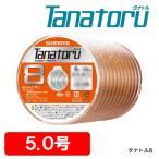 シマノ タナトル8 5号 100m連結 PL-F98R