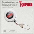 ラパラ ピンオンリール RPLR (ピニオンリール リールキーホルダー)
