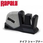 ラパラ カスタム デザイン ナイフ シャープナー (研ぎ石 研ぎ器)