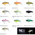 【11/25は最大25倍!】 バークレイ デックス メタルバイブレーション DEX-MV54 (ブラックバスルアー)