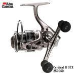 アブガルシア カーディナル2 STX2500SD (スピニングリール)