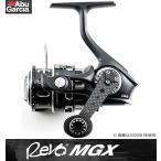 送料無料 アブガルシア レボ MGX 2000SH (スピニングリール)
