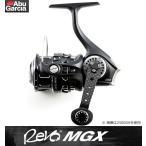 送料無料 アブガルシア レボ MGX 2500SH (スピニングリール)