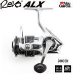 送料無料 アブガルシア レボ ALX 2000SH (スピニングリール)