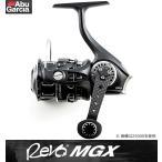 送料無料 アブガルシア レボ MGX 2500S (スピニングリール)