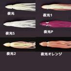 ヤマシタ LPタコ・オーロラ 2.5号 (タコベイト)