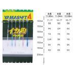 ヤマシタ ヤマリア イカ釣プロサビキ KRT 18-1 6本 (イカ釣り プラヅノ スルメイカ ヤリイカ)