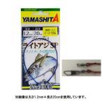 ヤマシタ ゴムヨリトリ ライトアジSP 1.5mm×30cm (クッションゴム)
