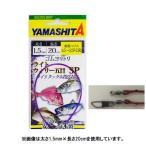 ヤマシタ ゴムヨリトリ ライトウイリー五目SP 2.0mm×30cm (クッションゴム)