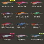 (最大25倍!11/18まで店内ポイントアップ中!) ヤマシタ エギ王Qライブ 490グロー 2.5号 (エギ)