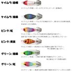 ефе▐е╖е┐ дкд├д╤дде╣е├е╞ 5-1 UV  (╔тдне╣е├е╞ еделесе┐еы е╣е├е╞ ╗┼│▌д▒)