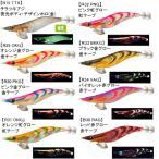 (最大20倍!8/25は5の付く日!) ヤマシタ エギ王Q LIVE 3.0号 ハイコントラストカラー (エギング エギ)