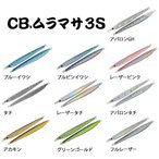 スミス CB.ムラマサ3S 150g (メタルジグ ジギング)