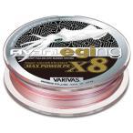 バリバス アバニ エギングマックスパワーPE X8 150m 0.8号〜1号 (PEライン)