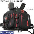 (最大25倍!11/18まで店内ポイントアップ中!) パズデザイン PSL アルティメット V-3 ライフジャケット SLV-025 (ライフジャケット)
