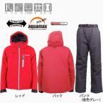 リバレイ RBB ストレッチウィンタースーツ No.8727 レッド M〜LL  (防水 防寒着 上下セット)