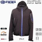 リバレイ RBB ストレッチウィンタージャケット No.8728 ブラック (M〜LL) 防寒着