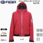 リバレイ RBB ストレッチウィンタージャケット No.8728 レッド M〜LL (防寒着)