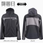 リバレイ RBB ウィンドガードパーカーII No.8730 ブラック × チャコール M〜LL (防寒着)