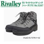еъе╨еьед RV ещеде╚ежезеде╟егеєе░е╖ехб╝е║ б╩FSб╦ No.5287 (е╒езеые╚е╣е╤едепе╜б╝еы)