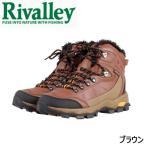 リバレイ RV アラスカDRYブーツ No.5308  ブラウン ※サイズ注意 (フィッシングシューズ 防寒靴 防寒ブーツ メンズ)