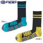 (最大29倍!)  リバレイ RBB ウェイダードライソックス No.8755 フリー (ソックス 靴下)(店内最大10倍!12/14まで!お買い物リレー!)