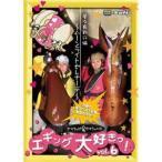ルアーマガジン ソルト ヤマラッピ&タマちゃんのエギング大好きっ! vol.6 《DVD》