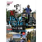ルアーマガジン 今江克隆 黒帯15 リアルファイト シーズン3 《DVD》