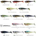 【5のつく日最大29倍】ジャッカル ダンクル7 (スイムベイト)