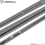 【8%OFFクーポン対象店舗】ジャッカル ビンビンスティック VCM BSC-511M-VCM (タイラバロッド)(大型商品A)
