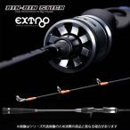 ジャッカル ビンビンスティックエクストロ BSXS-C511XSUL (鯛ラバロッド)(大型商品)