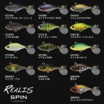デュオ レアリススピン REALIS SPIN 40mm (ブラックバスルアー)